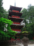 Pagoda at Tosho-Gu Shrine Photographic Print