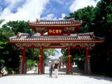 Gate of Shurei Photographic Print