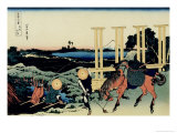 36 Views of Mount Fuji, no. 7: Senju in the Musashi Province Giclee Print by Katsushika Hokusai