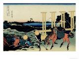 36 Views of Mount Fuji, no. 7: Senju in the Musashi Province Giclee Print by Katsushika Hokusai