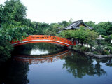 Bridge and Pond of Shinsen-En Garden, Kyoto, Japan Photographic Print