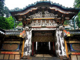 Kara Gate, Tosho-Gu Shrine Photographic Print