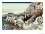 36 Views of Mount Fuji, no. 46: Climbing on Fuji Giclee Print by Katsushika Hokusai