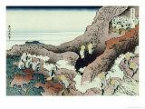 36 Views of Mount Fuji, no. 46: Climbing on Fuji Giclee Print by Katsushika Hokusai