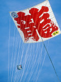Giant Kite Festival, The Chinese Character on the Big Kite Means Dragon, Hamamatsu, Shizuoka, Japan Photographic Print