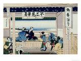 36 Views of Mount Fuji, no. 29: Yoshida at Tokaido Giclée-Druck von Katsushika Hokusai