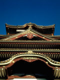 Fushimi Castle, Kyoto, Japan Photographic Print