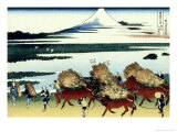 36 Views of Mount Fuji, no. 43: Ono Shindon in the Suruga Province Giclee Print by Katsushika Hokusai