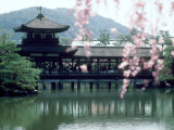 Garden Bridge of Heian-Jingu Shrine in Spring, Kyoto, Japan Photographic Print