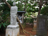 Monument of Himeyuri Photographic Print