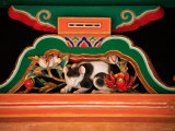 The Sleeping Cat of Tosho-Gu Shrine Photographic Print