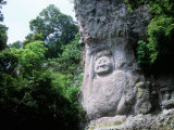 Buddha Image on the Cliff Photographic Print