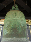 Bell, Tosho-Gu Shrine Photographic Print