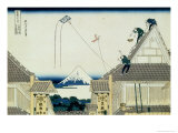 36 Views of Mount Fuji, no. 21: The Mitsui Shop on Suruga Street in Edo Giclée-Druck von Katsushika Hokusai