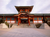 Bofu Temmangu Shrine Photographic Print