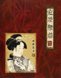 Geisha I Prints by Patricia Quintero-Pinto