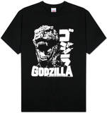 Godzilla - Scream Shirt