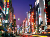 Shinjuku, Shinjuku-dori, Nightlights, Tokyo, Honshu, Japan Photographie par Steve Vidler