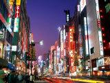 Shinjuku, Shinjuku-dori, Nightlights, Tokyo, Honshu, Japan Photographie par Steve Vidler