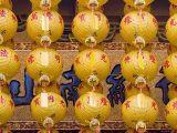 Lanterns at Kek Lok Si Temple, Penang, Malaysia Photographic Print by Peter Adams