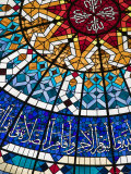 Walter Bibikow - Stained Glass Ceiling at Beit Al-Quran Museum, Manama, Bahrain Fotografická reprodukce