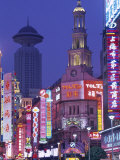 Nanjing Road, Pedestrianised Shopping Street, Night View, Shanghai, China Photographic Print by Steve Vidler
