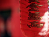 Red Lantern, Beijing, China Photographic Print by Peter Adams