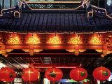 Yuyuan, Shanghai, China Photographic Print by Peter Adams
