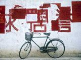 Lijiang, Yunnan Province, China Fotografie-Druck von Peter Adams
