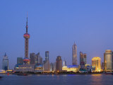 Pudong Skyline, Shanghai, China Photographic Print by Michele Falzone