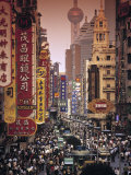 Nanjing Dong Lu, Shanghai, China Photographic Print by Walter Bibikow