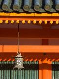 Heian Jingu Shrine, Kyoto, Japan Photographic Print by Gavin Hellier