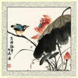 Lustige Begebenheit am Gartenteich Kunstdrucke von Songtao Gao