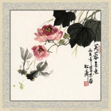 Gluck der Harmonie Collectable Print by Songtao Gao
