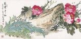 Gluckliche Kindertage I Kunstdruck von Songtao Gao