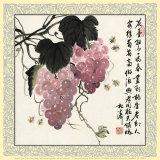 Mit Freunden Geniessen bis die Seele tanzt Kunstdrucke von Songtao Gao