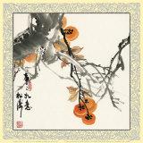 Es Soll alles so Laufen, Wie ich es Will Poster von Songtao Gao