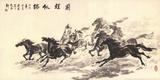 Team Spirit Affiches par Jian Liang Gu