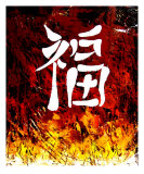 Chinese Symbol Of Fortune And Good Luck Giclee Print by Teo Alfonso