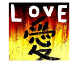 Chinese Symbol Of Love - Chinese Writing Giclee Print by Teo Alfonso