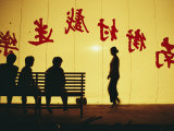 Chinese Characters Printed on a Backdrop at a Cultural Performance Photographic Print by Eightfish 
