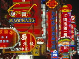 Neon Signs in Nanjing Lu, Shanghais Prime Shopping Street Photographic Print by  xPacifica