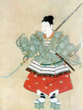 Painting Showing Japanese Samurai Warrior in Full Regalia Premium Photographic Print