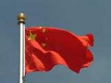 The Chinese National Flag Waves Above Tiananmen Square Photographic Print by Richard Nowitz