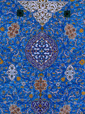 Mosaic Detail at Abul Al Fadhil Al Abbasi Shrine, Karbala, Karbala, Iraq Photographic Print by Jane Sweeney
