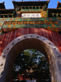 Glazed Archway of Imperial College Bejing, China Photographic Print by Phil Weymouth