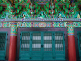 Doors, Entry Pillars and Ornate Detail at Pomosa Temple, Busan, Gyeongsangnam-Do, South Korea Photographic Print by Richard I'Anson