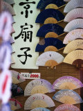 Fans for Sale, Kyoto, Kinki, Japan Photographic Print by Christopher Groenhout