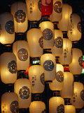 Festival Lanterns for Gion Matsuri, Kyoto, Kinki, Japan, Photographic Print by Frank Carter