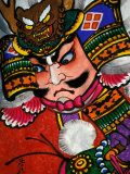 Samurai, Warrior Folk Art, Takamatsu, Shikoku, Japan Photographic Print by Dave Bartruff